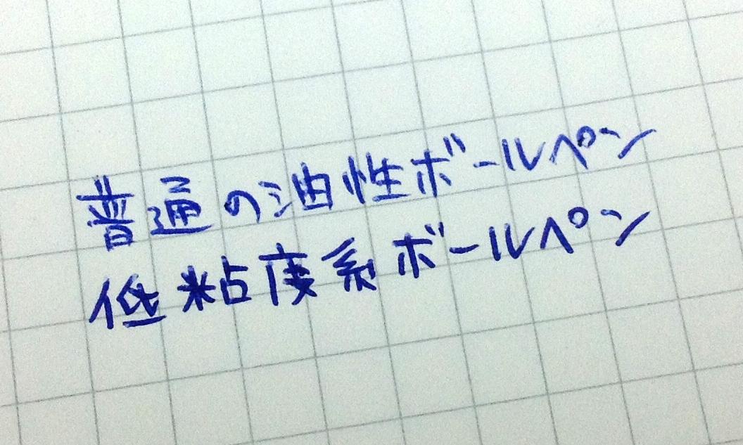 こんなにくっきり濃く書ける!