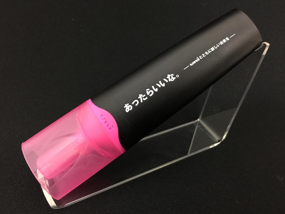 三菱鉛筆プロマークビュー蛍光ペン