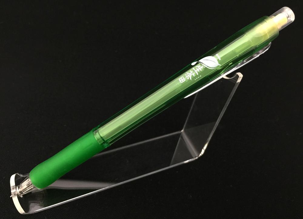 生茶のペン