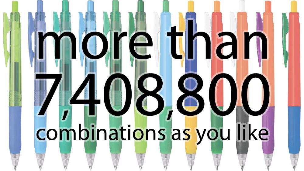 別注サラサは7,408,800通り以上の組み合わせから選べます。